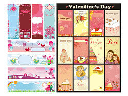 Cute Valentines Day Background Vector